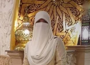 """مديرة """"ثقافة كفر الدوار"""": """"تنمروا علي بسبب النقاب.. وعينوا مدير آخر للقصر"""""""