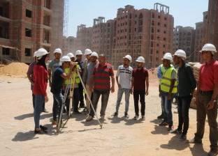 """""""المقاولين العرب"""" تتبنى تدريب 10 آلاف طالب بالجامعات والمعاهد المصرية"""