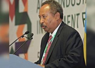 الحكومة السودانية تؤكد جديتها في تسريع عملية السلام