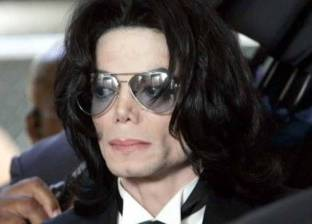 دعوى قضائية تعيد مايكل جاكسون إلى الواجهة