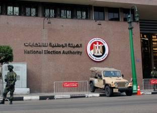 """غدا..""""الإدارية"""" تحسم طعن مواطن على قرارات """"الوطنية للانتخابات"""""""