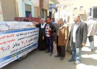 استخراج رقم قومي لمعيلات وتسديد ديون غارمات ببعض قرى المنيا