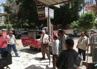 """""""الحلو"""" يشن حملة لإزالة إشغالات """"سعد زغلول"""" بالإسكندرية"""