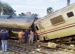 عاجل| إحالة المتهمين في حادث تصادم قطارين بالإسكندرية للمحاكمة العاجلة