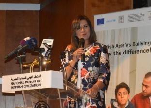 وزيرة الهجرة: خط ساخن لتلقي شكاوى المصريين بالخارج
