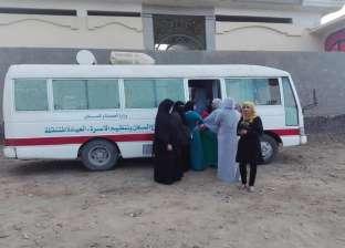"""""""صحة كفر الشيخ"""": تقديم الخدمة لـ640 ألفا و855 سيدة في الصحة الإنجابية"""