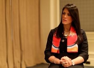 """وزيرة السياحة: ملتقى """"أولادنا"""" فرصة للتواصل والتقارب بين مختلف الشعوب"""