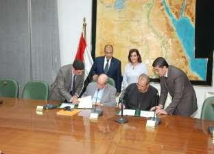 توقيع عقد لتوريد الذرة الشامية بين الجمعية التعاونية ومنتجي الدواجن