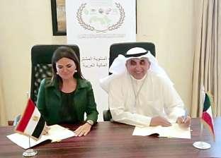 الكويت تمول مشروعاً لسد العجز المائى بـ«العريش» بقيمة 740 مليون جنيه
