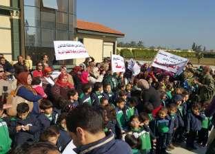 """طلاب معهد في شمال سيناء لـ""""وزير التعليم العالي"""": فوجئنا بإلغاء الدراسة"""