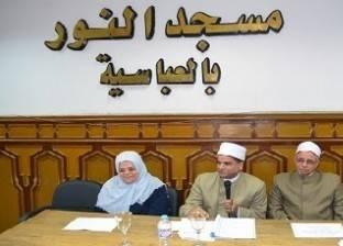 المؤسسات الدينية تسابق الزمن لمواجهة «الطلاق»
