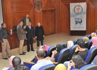 جامعة كفر الشيخ تستضيف ندوتين للتدريب على استخدام بنك المعرفة المصري