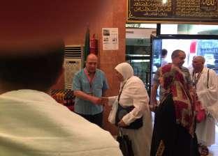 عودة 510 من حجاج القرعة إلى القاهرة اليوم.. وآخر فوج 15 سبتمبر