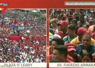 """""""ترامب"""" يعترف بزعيم المعارضة الفنزويلية رئيسا انتقاليا للبلاد"""