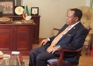 سفير إثيوبيا بالقاهرة: علاقتنا بمصر قوية ووطيدة