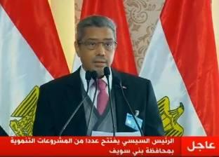 غرفة القاهرة تستقبل وفد سفارة ليبيريا لبحث زيادة الصادرات