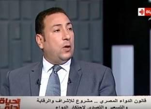 نقيب الصيادلة: رقابة الدواء في مصر ستخضع لـ3 هيئات تحت إشراف الرئاسة