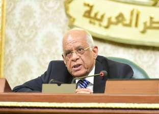من غير شروط.. تعرّف على إجراءات الاستقالة من مجلس النواب