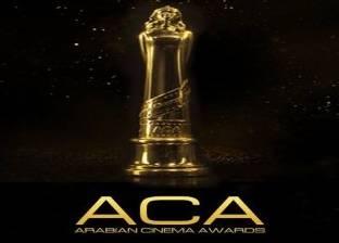 جوائز السينما العربية تفتح باب الترشيح للأفلام العربية والتسجيلية والقصيرة والكارتون