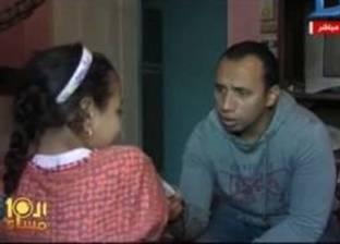 بالفيديو  طفل يحاول اغتصاب زميلته في المرحلة الابتدائية