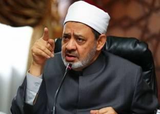 شيخ الأزهر يطالب المواطنين بالمشاركة في الانتخابات الرئاسية