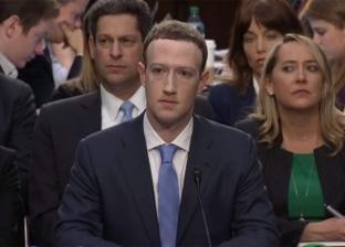 """تقرير: انهيار موقع """"فيسبوك"""" قريبا"""