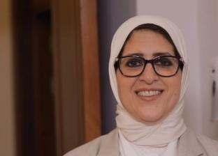 عاجل.. وزيرة الصحة: أصحاب الأمراض المزمنة وراء ارتفاع أعداد وفيات كورونا