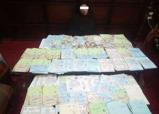 """""""سجل متنقل"""".. ضبط """"نجاة"""" تبيع شهادات طبية مزورة أمام مجمع محاكم طنطا"""