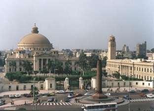 غدا.. فتح باب الترشح على منصب عميد كلية الإعلام بجامعة القاهرة