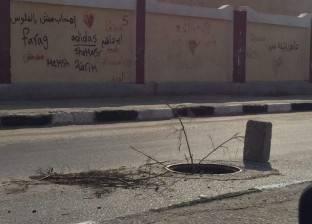 """الحبس عام لـ""""حداد"""" بتهمة سرقة البالوعات في الإسكندرية"""