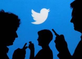 """لأول مرة.. """"تويتر"""" يوصي مستخدميه بعدم متابعة حسابات محددة"""