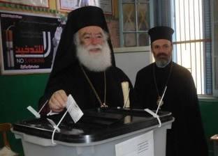 بابا الروم الأرثوذكس يدلي بصوته وسط الإسكندرية