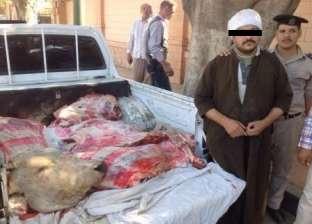 ضبط وتحرير 173 قضية تموينية خلال حملات مكثفة بمراكز أسيوط