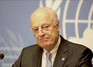عاجل| بدء الحوار الوطني السوري بمشاركة دي ميستورا