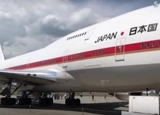 فيديو.. طائرة إمبراطورية يابانية للبيع مقابل 464 مليون جنيه