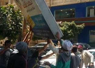 """حملة مكبرة لإزالة """"الإعلانات المخالفة"""" بشرق الإسكندرية"""