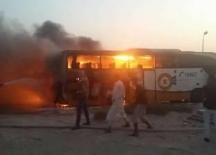 ضبط شقيقين لاتهامهما بإشعال النيران في أتوبيس بالقليوبية