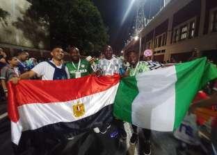 بالصور| احتفالات جمهور مدغشقر ونيجيريا بالصعود لدور الـ16 في أمم أفريقيا