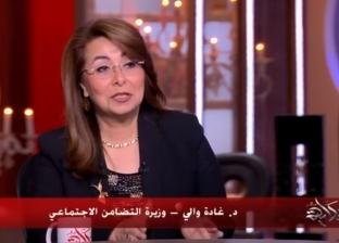 والي: أبحاث اجتماعية لأسر ضحايا محطة مصر لصرف التعويضات