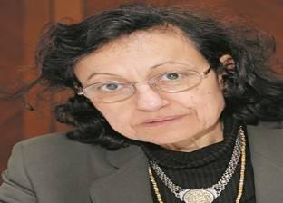 سكينة فؤاد: معرض الكتاب العمود الفقري لقوة مصر الناعمة