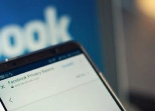 سلي نفسك في الحظر.. فيسبوك تطلق تطبيقا خاصا للألعاب