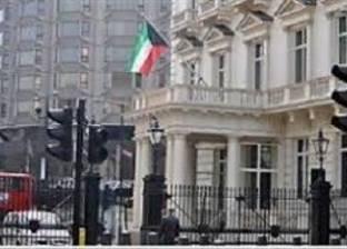 السفارة الكويتية بالقاهرة تنظم سوقا خيرية لصالح مستشفى أبو الريش