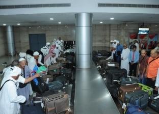 """""""السياحة"""": انطلاق أولى رحلات """"حج القرعة"""" من مطار القاهرة الخميس"""
