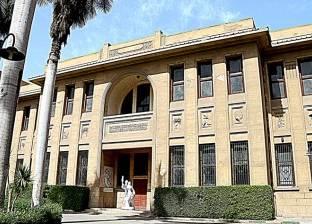 المتحف الزراعي ينظم دورات تدريبية في مجال الإرشاد السياحي والمتحفي