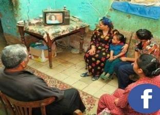 لمة الأسرة: قبل «السوشيال ميديا».. فيلم «أبيض وأسود» أسمى معانى التواصل