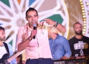 محمد عدوية يشعل أجواء خيمة رمضانية بالقاهرة الجديدة