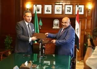 بنك مصر يتبرع بـ300 مليون جنيه لدعم مستشفى شفاء الأورمان