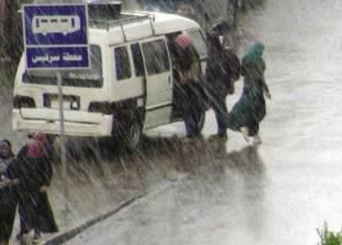 """""""الأرصاد"""": أمطار غزيرة ورعدية غدا.. والعظمى في القاهرة 17"""