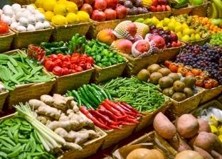أسعار الخضروات اليوم الجمعة 15-11-2019 في مصر