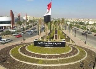"""رئيس جهاز """"الشيخ زايد"""": توسعات المدينة بسبب الإقبال الكبير عليها"""